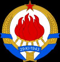 Grb nekdanje republike Jugoslavije