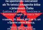 Spominska svečanost ob 74-letnici zmagovite bitke v Jelenovem Žlebu 2017